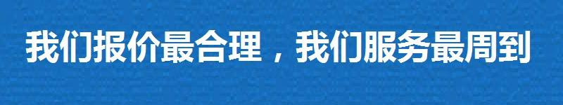 焦作旅行社_河南省焦作光大国际旅行社股份有限公司/豫陕晋地接/国内国际 ...